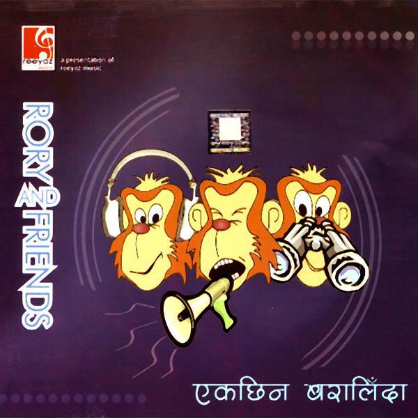 swara oza mp3 download